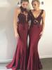 Burgundy Mermaid Prom Dresses,High Neck Evening Dress,12075