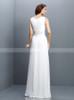 White Cowl Neck Bridesmaid Dresses,Modest Bridesmaid Dress,11419