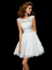 White Sweet 16 Dresses,Homecoming Dress with Open Back,11454
