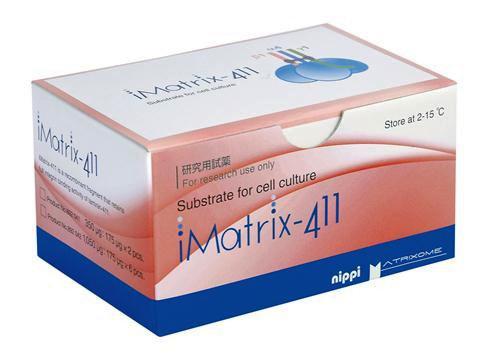 iMatrix-411 (Size 175ug - Sample Size) *** One Time Purchase Only ***