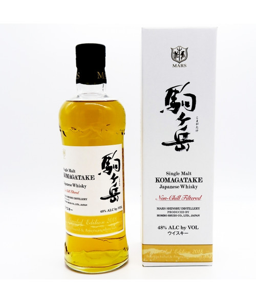 The Mars Komagatake is a popular brand under the Mars Whisky label, and this particular bottle is the new Mars Komagatake Limited Edition 2018.