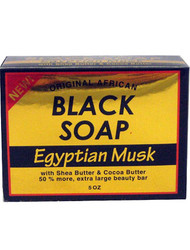Sunflower Black Soap Egyptian Musk 5 oz