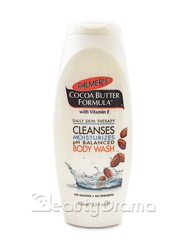 Palmer's Cocoa Butter Formula Body Wash 13.5 oz