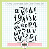 Creative Worship: Chunky Lowercase Alpha Clear Stamp Set