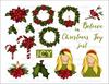 Creative Worship: Christmas Joy Printable Bundle with Devotional