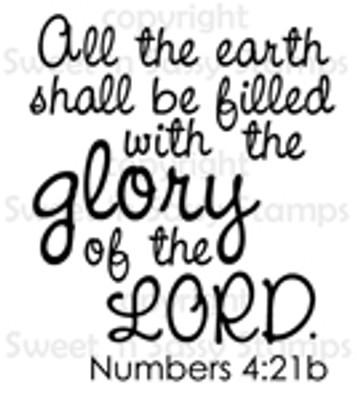 Numbers 4:21b Digital Stamp