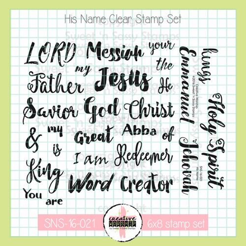 Creative Worship: His Name Clear Stamp Set