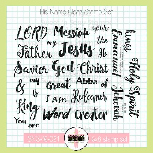 Creative Worship: His Name Clear Stamp Set