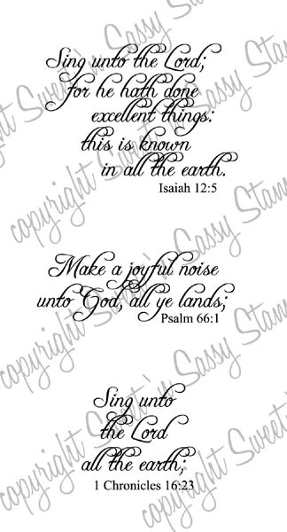 Sing Unto the Lord Digital Stamp