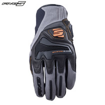 Five RS4 Adult Gloves Grey
