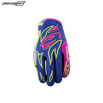 Five MXF3 Youth Gloves Flash