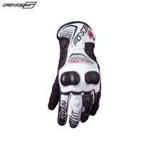 Five RFX4 Youth Gloves Black/White