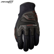 Five RS4 Adult Gloves Black