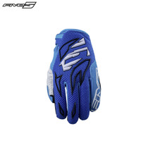 Five MXF3 Youth Gloves Blue/Light Blue