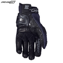 Five Stunt Evo Adult Gloves Denim