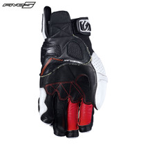 Five SF1 Adult Gloves White/Black