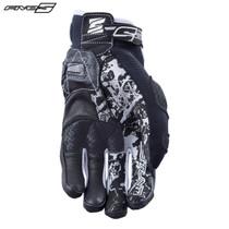Five Stunt Evo Adult Gloves Black/white