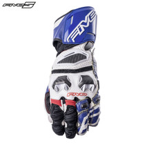 Five RFX Race Adult Gloves White/Blue