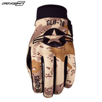 Five Globe Replica Adult Gloves Military Sand