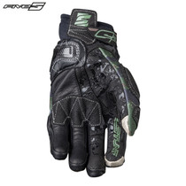 Five Stunt Evo Replica Adult Gloves Army