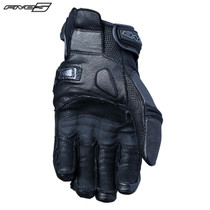 Five RS3 City Urban Street Textile Motorcycle Gloves Black//Red