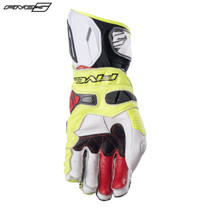 Five RFX Race Adult Gloves White/Flo Yellow