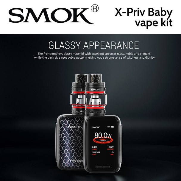 SMOK X Priv Baby vape kit