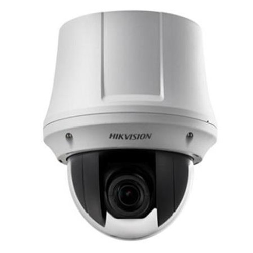 Hikvision 2MP PTZ Indoor Camera (DS-2AE4225T-A3)