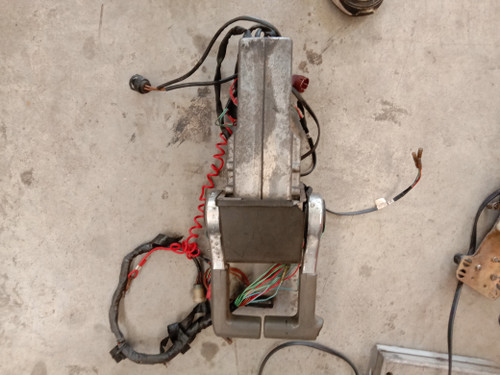 Yamaha dual binnacle control box
