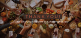 Thanks to You & Happy Thanksgiving!
