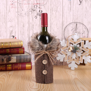 WINE BOTTLE COVER - BROWN