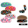 Bulk Sunglass Hard Cases - Style #0076