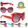 Fashion Discount Sunglasses #600