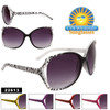 Animal Print Wholesale Sunglasses - Style # 22613