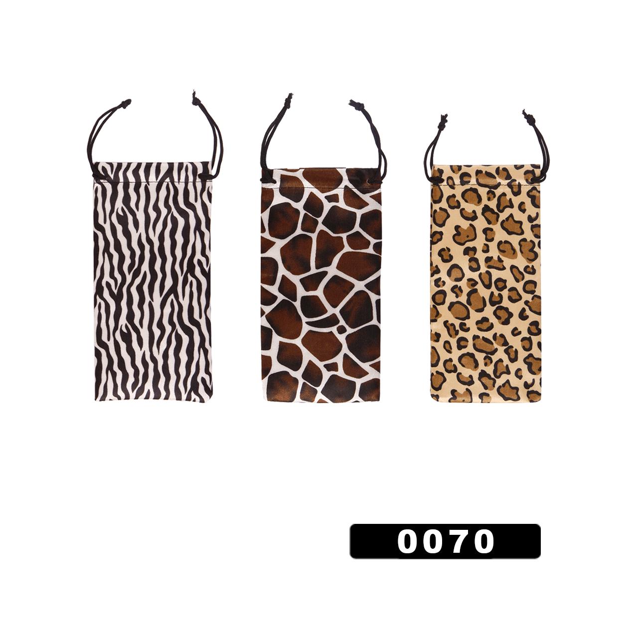 Sunglass Draw String Bags #0070 - Animal Print!