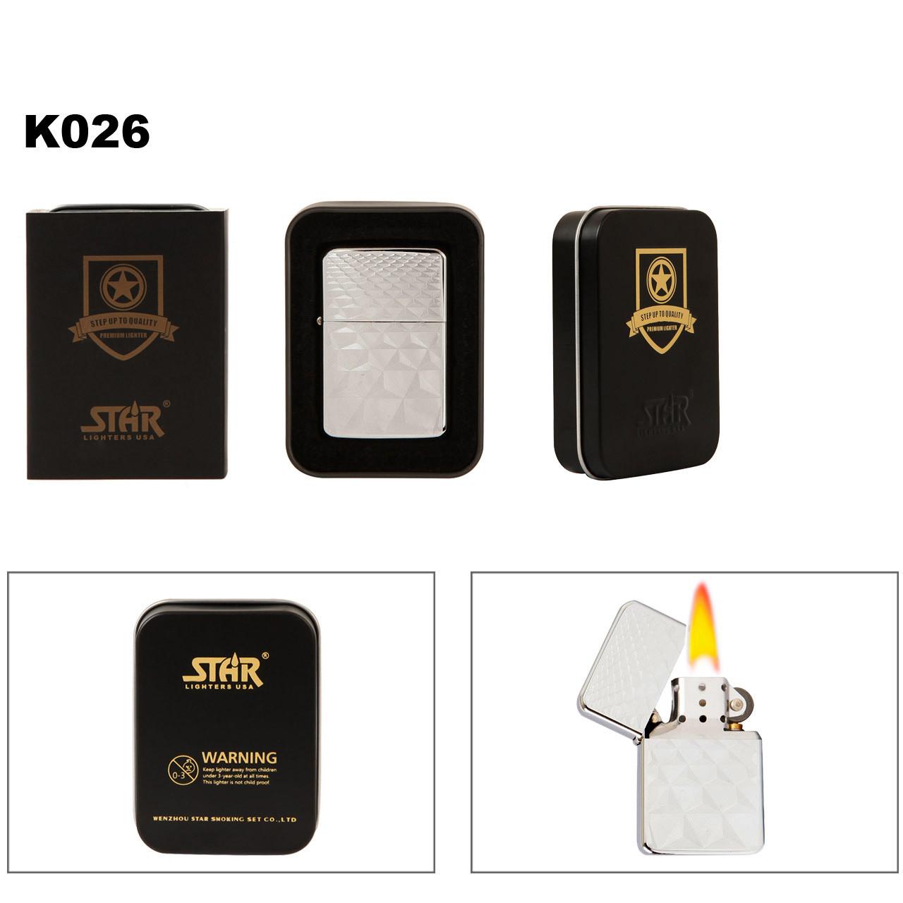 Polished Chrome Finish ~  Brass Lighter K026