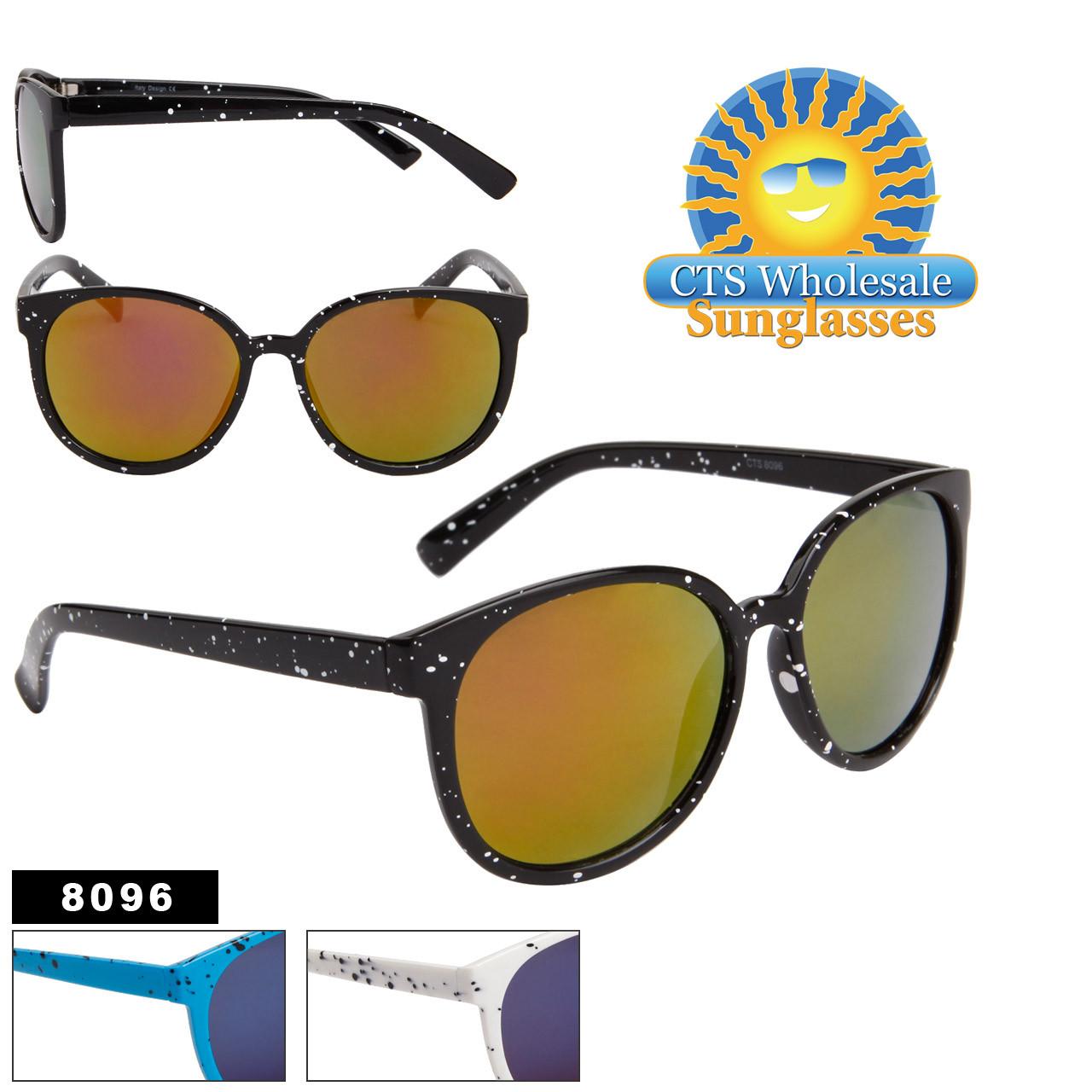 Unisex Wholesale Sunglasses - Style # 8096