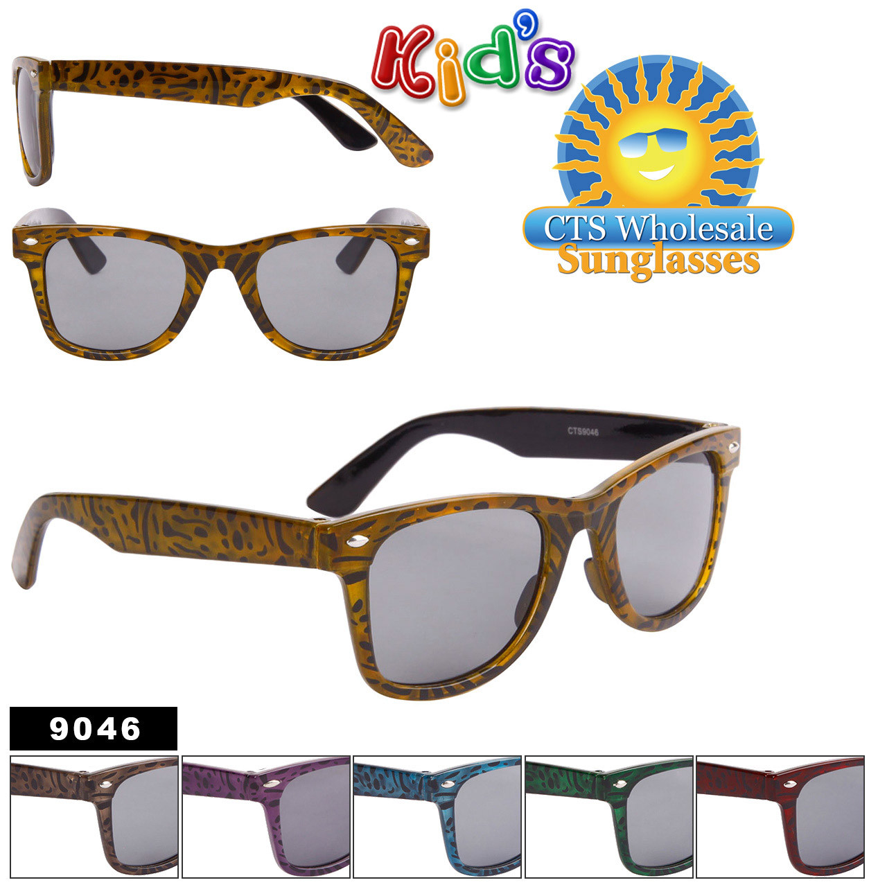 Kids Style California Classics - Style #9046