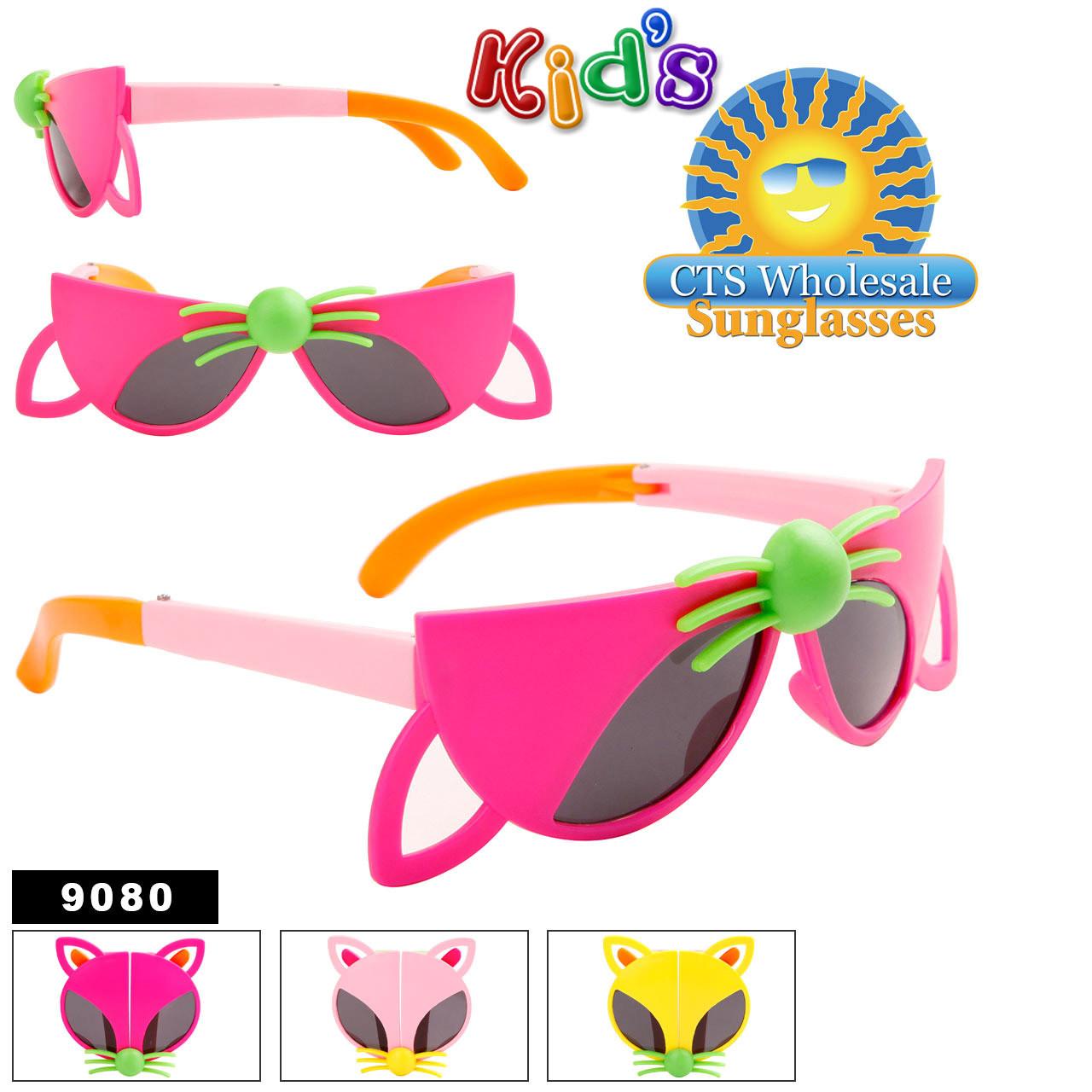 Kid's Wholesale Folding Sunglasses - Style #9080