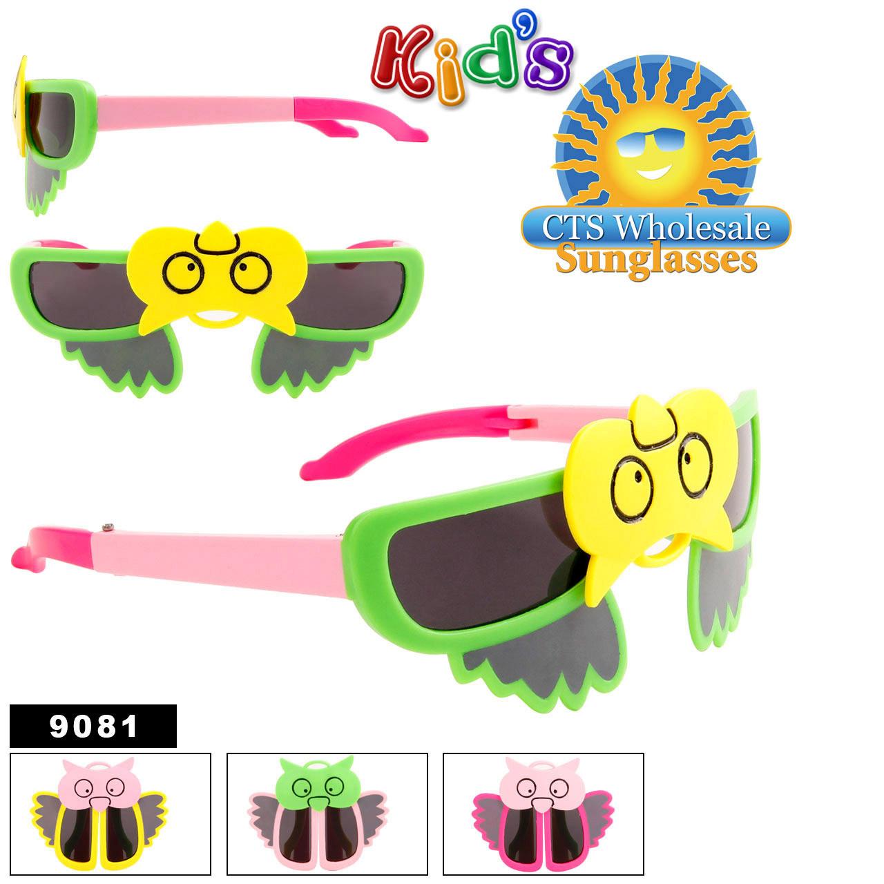 Kid's Wholesale Folding Sunglasses - Style #9081