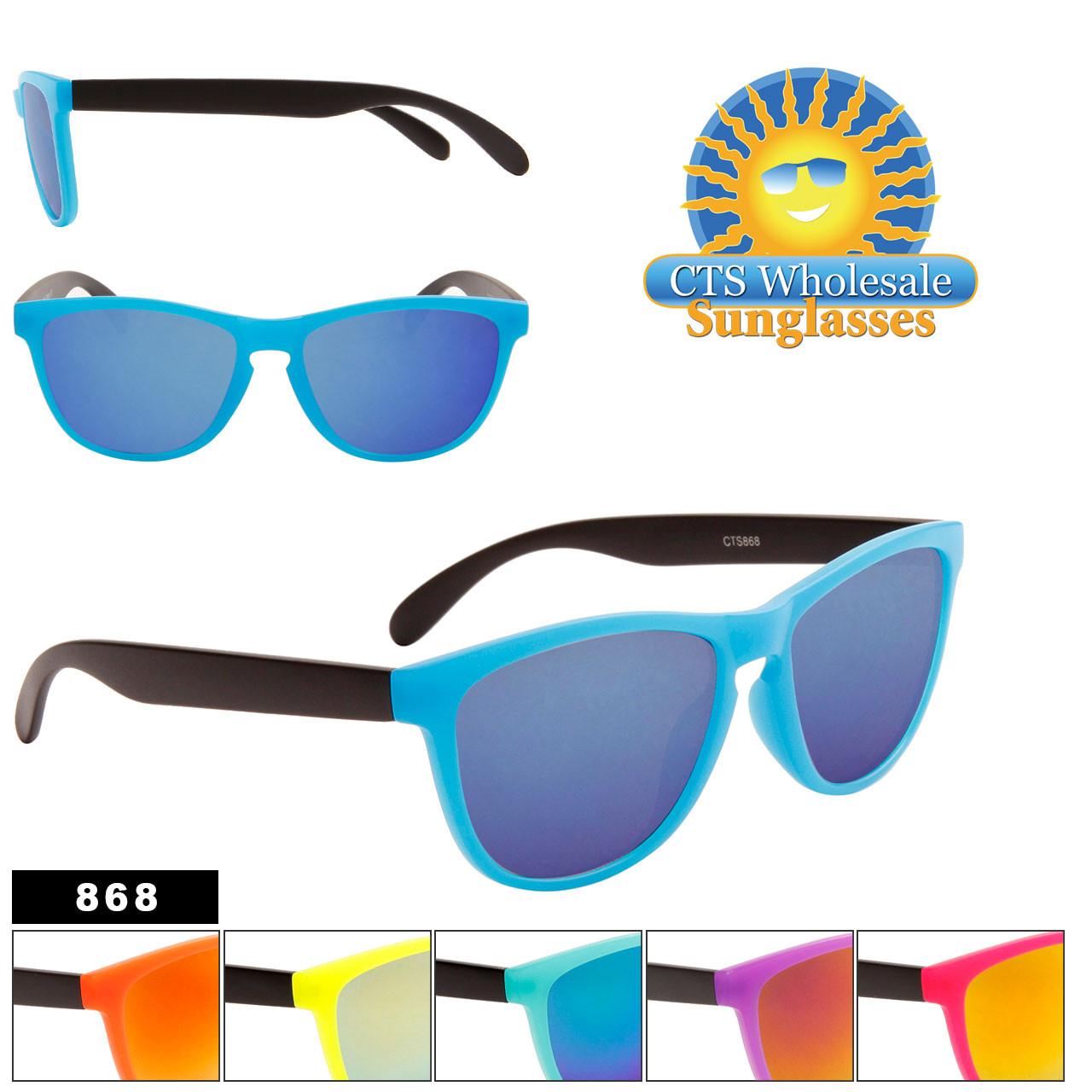 Mirrored Unisex Sunglasses - Style #868