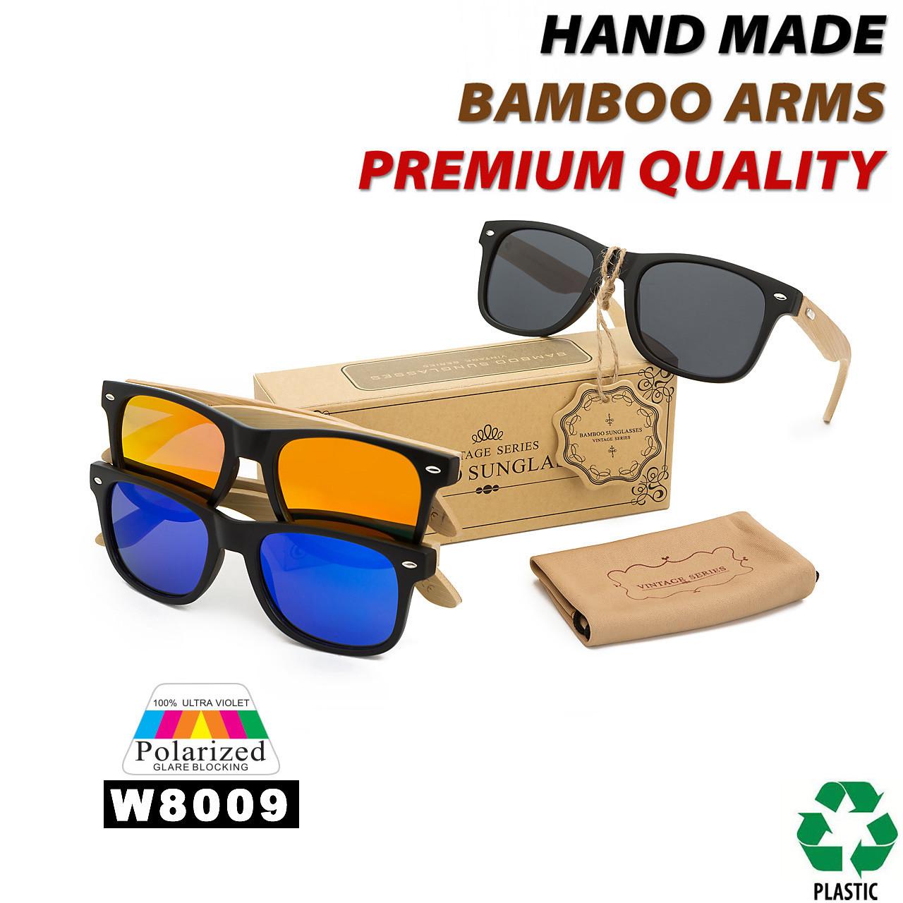 Polarized Bamboo Wood California Classics - Style #W8009