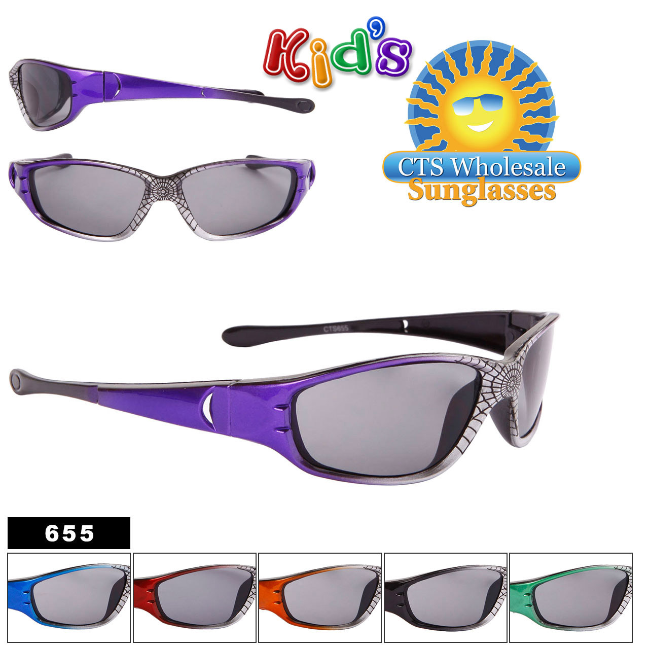 Sporty Kid's Sunglasses Wholesale - Style #655