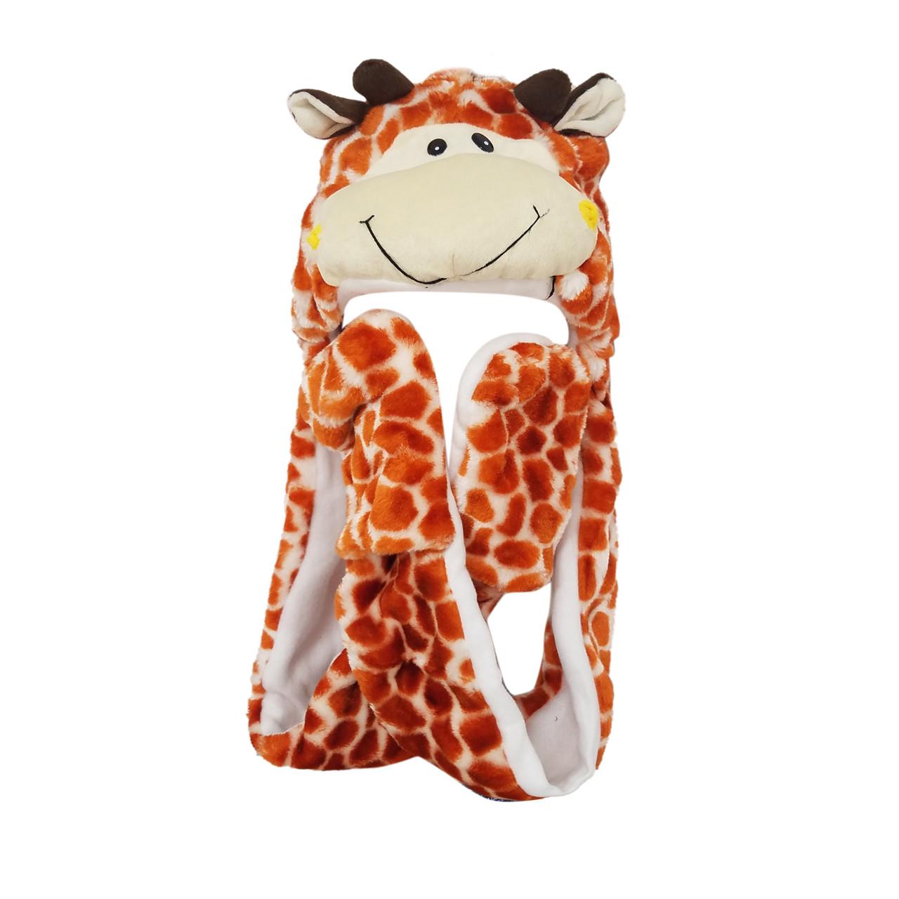Long Arm Giraffe A120