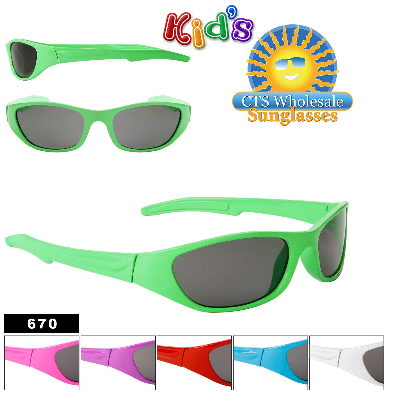 Kid's Sports Sunglasses Wholesale 670