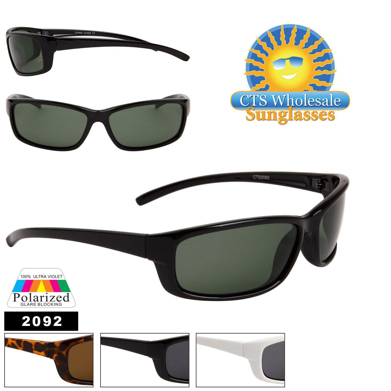 Polarized Sports Sunglasses 2092