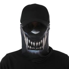 Wolf Design Face Mask UV Protective (6 pcs.)
