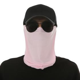 Pink Face Mask UV Protective (6 pcs.)