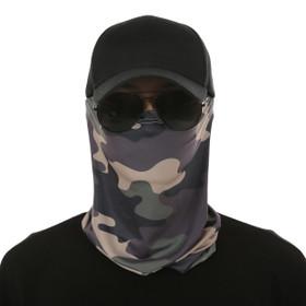 Green Camo Design Face Mask UV Protective (6 pcs.)
