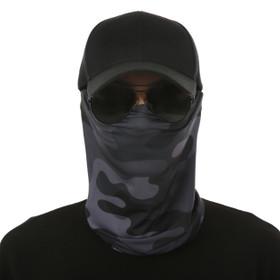 Grey Camo Design Face Mask UV Protective (6 pcs.)